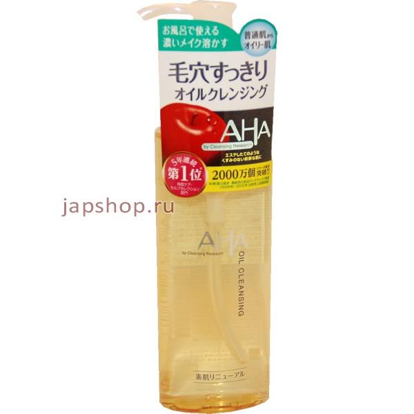 Масло pharmaact для снятия макияжа