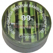 Гель для тела, 161087 White Organia Bamboo Essence Gel 99% Ессенция для увлажнения тела с бамбуком 99%, 300 гр