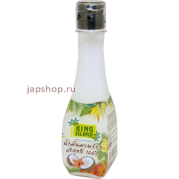 King island 100 натуральное кокосовое масло