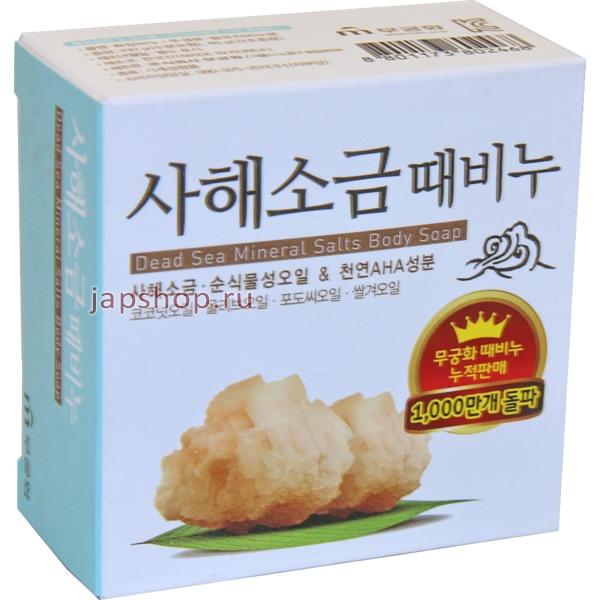 Мыло скраб с солью