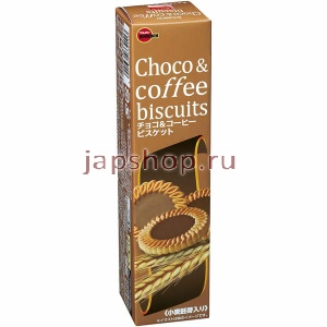Choco Coffee Biscuit Печенье, 108 гр