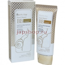 BB и СС крем, 953851 Farmstay BB Cream Snail Repair ББ крем для лица с муцином улитки, 50 мл