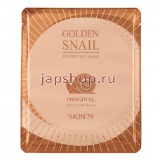Питание и увлажнение, 400242 Golden Snail Gel Mask Гидрогелевая маска для лица с муцином улитки, 25 гр